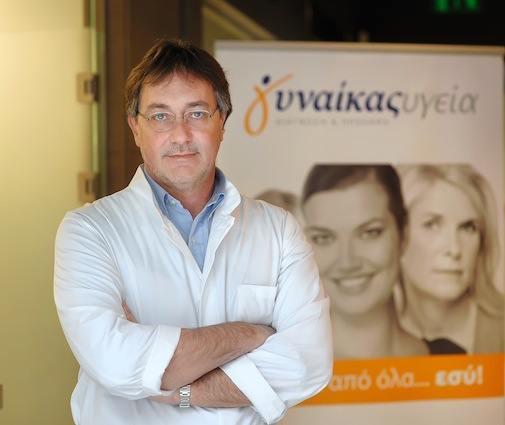 aktinodiagnostis_malakasis