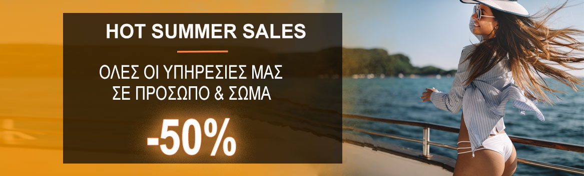 Hot Summer Sales -50%