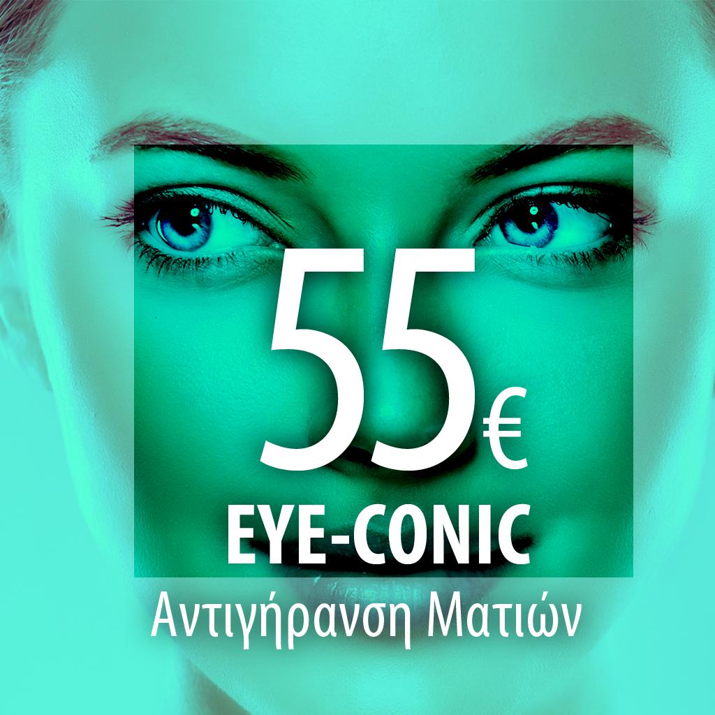 55 euro eye-conic